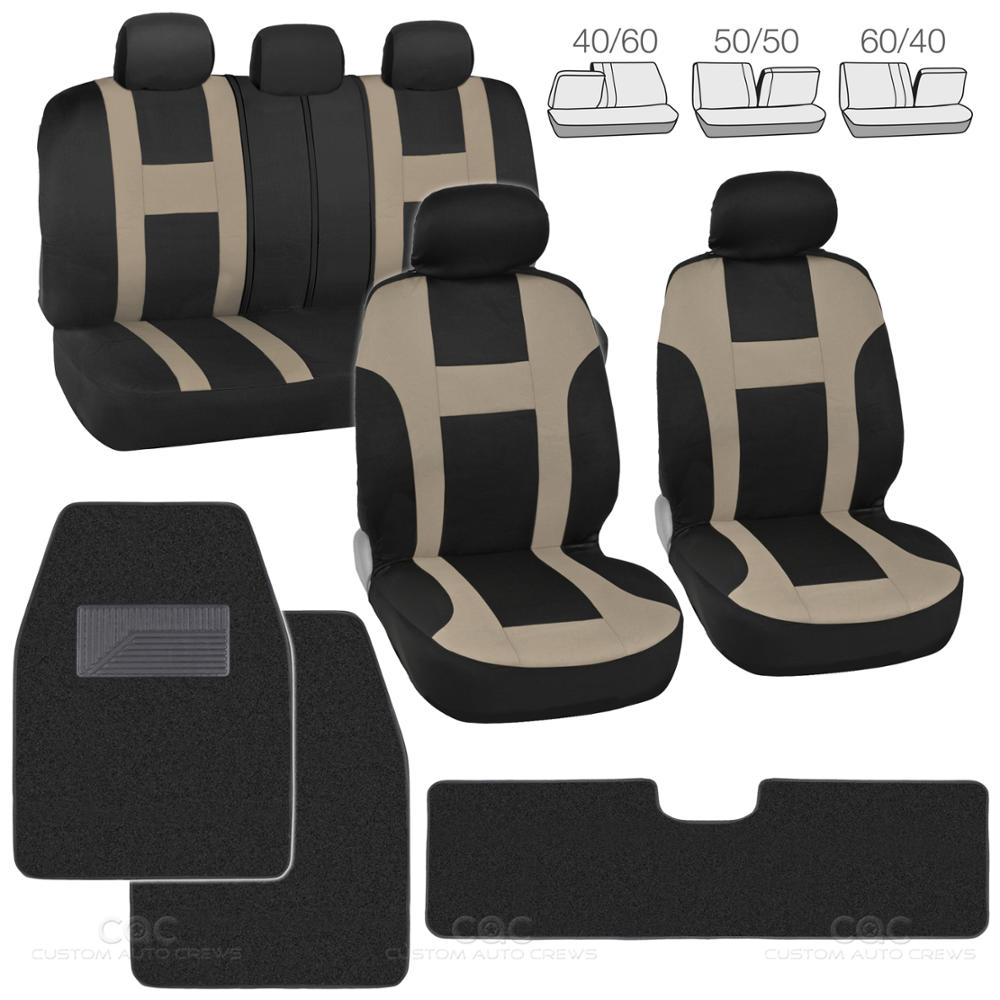 Monaco Tan Beige Set Car Seat Covers And Solid Black Hefty