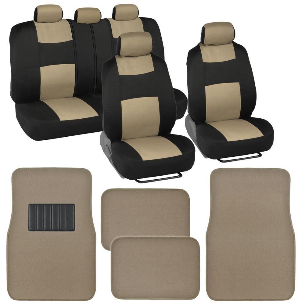Beige Amp Black Seat Covers Set Split Bench Solid Beige